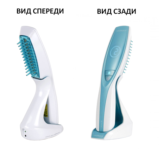 HairMax LaserComb LazerComb Ultima 12